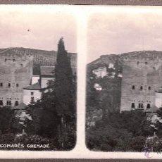 Fotografía antigua: FOTO ESTEREOSCOPICA DE GRANADA: LA TORRE DE COMADRES. 18 X 9 CM. Lote 40852138