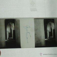 Fotografía antigua: TETUAN PROTECTORADO ESPAÑOL MARRUECOS ASPECTO URBANO PLACA ESTEREOSCOPICA EN CRISTAL HACIA 1920. Lote 42550883