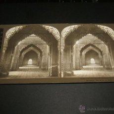 Fotografía antigua: ANDALUCIA CORTEJANDO VISTA ESTEREOSCOPICA 1908 H.C. WHITE IMPERIAL SERIES Nº 10932 . Lote 42559151
