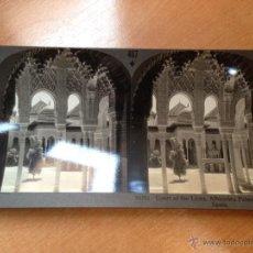Photographie ancienne: ESTEREOSCÓPICA KEYSTON VIEX COMPANY.-ALHAMBRA DE GRANADA. Lote 43479244