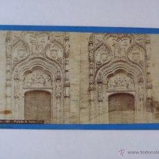 Fotografía antigua: 290.SEGOVIA. PORTADA SANTA CRUZ. FOTÓGRAFO J. LAURENT. MADRID.. Lote 48918915