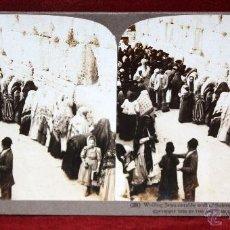Fotografía antigua - ANTIGUA FOTOGRAFÍA ESTEREOSCÓPICA. TEMPLO DE SALOMON (JERUSALEM) - 50382266