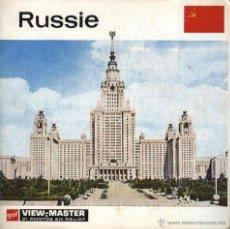 Fotografía antigua: VIEW MASTER - RUSSIE (3 DISCOS) . Lote 52459307