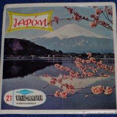 Fotografía antigua: VIEW MASTER - JAPÓN (1955). Lote 53634778