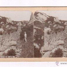 Fotografía antigua: MONTSERRAT, 115. RUINAS DE SANTA ANA. 9 X 17,5 CM. 1900'S.. Lote 55050162