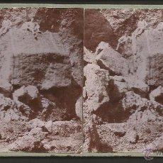 Fotografía antigua: PIERA - FOTO ESTEREOSCOPICA - MIDE 8,5 X 17,5 CM - (V-4742). Lote 55080297