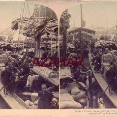 Fotografía antigua: CANTON, CHINA,1901, LANCHAS LLENAS DE PASAJEROS NATIVOS. Lote 58272274