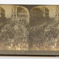 Fotografía antigua: ENTIERRO DEL GENERAL RIVA. INVITADOS Y OTRAS COMISIONES. BOLIVAR S. ROMERO. AGENTE PARA LA AMÉRICA . Lote 61275167