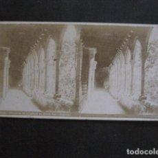 Fotografía antigua: BARCELONA IGLESIA SANTA ANA - FOTO ESTEREOSCOPICA - ALBUMINA - MUY ANTIGUA -VER FOTOS - (V-10.980). Lote 86387196