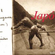 Fotografía antigua: JAPÓN - KATSURAGAWA - POSITIVO DE VIDRIO . Lote 87266876