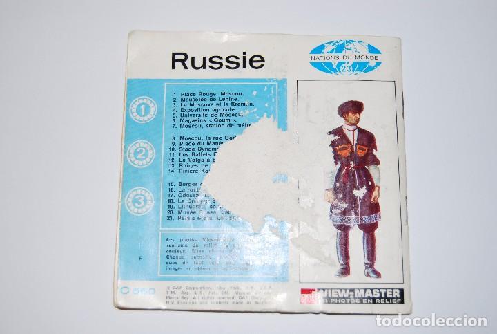 Fotografía antigua: VIEW MASTER VIEWMASTER RUSSIE RUSIA - Foto 2 - 97777103