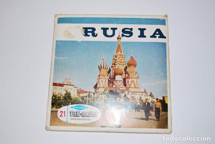VIEW MASTER VIEWMASTER RUSIA (Fotografía Antigua - Estereoscópicas)