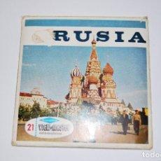 Fotografía antigua: VIEW MASTER VIEWMASTER RUSIA. Lote 97777223