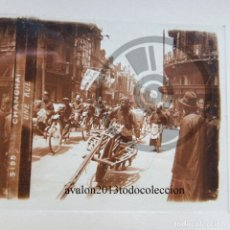 Fotografía antigua: SHANGHÁI - CHINA - CRISTAL ESTEREOSCÓPICO - FOTOGRAFÍA ÚNICA - AÑOS 10/20. Lote 98386007