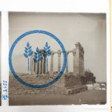 Fotografía antigua: PORTUGAL - EVORA - TEMPLO DE DIANA - CRISTAL ESTEREOSCÓPICO - FOTOGRAFÍA ÚNICA. Lote 117441995