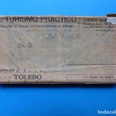 Fotografía antigua: TOLEDO - 14 VISTAS ESTEREOSCIPICAS EL TURISMO PRACTICO - AÑOS 1920-30 - VER FOTOS ADICIONALES. Lote 129092835