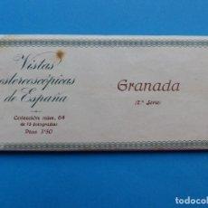 Fotografía antigua: GRANADA - VISTAS ESTEREOSCOPICAS DE ESPAÑA - 2ª SERIE, COLECCION Nº 64 - 15 VISTAS RELLEV. Lote 130789144