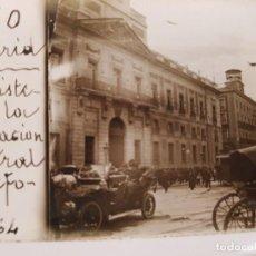 Fotografía antigua: ANTIGUA FOTOGRAFÍA CRISTAL ESTEREOSCOPICA MINISTERIO GOBERNACIÓN CENTRAL TELÉFONOS MADRID. Lote 133447910