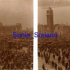 Fotografía antigua: EXPOSICION INTERNACIONAL BARCELONA MONTJUIC 1929 DIRIGIBLE ZEPPELIN CRISTAL POSITIVO ESTEREOSCOPICO. Lote 141477826