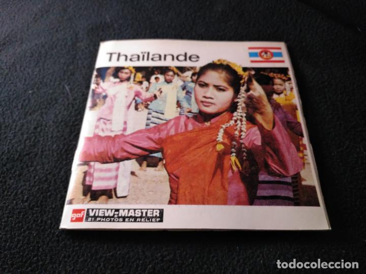 THAILANDE VIEW MASTER 3 DISCOS (Fotografía Antigua - Estereoscópicas)