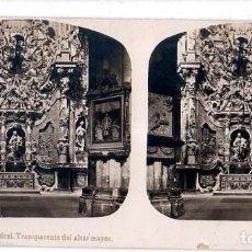 Fotografía antigua: FOTOGRAFIA ESTEREOSCOPICA. TOLEDO. Nº 1. CATEDRAL, TRANSPARENTE DEL ALTAR MAYOR.. Lote 142864154