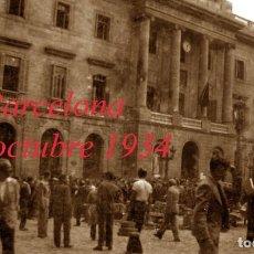 Fotografía antigua: BARCELONA - 6 D'OCTUBRE - 1934 - 2 NEGATIUS D'ACETAT . Lote 146549814
