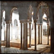 Fotografía antigua: ALHAMBRA DE GRANADA, CRISTAL POSITIVO ESTEREO ILUMINADO A MANO 8,4X17CM. S. XIX. Lote 154693310
