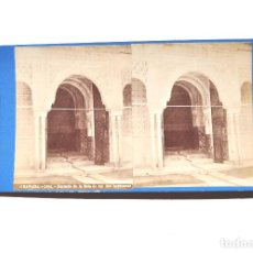 Fotografía antigua: ESTEREOSCÓPICA.- GRANADA.- ENTRADA DE LA SALA DE LAS DOS HERMANAS. FOTÓGRAFO J. LAURENT. . Lote 155105214