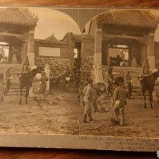 Fotografía antigua - Fotografia estereoscopica. Templo de Kwantei. Año 1905 - 156751372