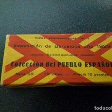 Fotografía antigua: EXPOSICIÓN BARCELONA 1929, PUEBLO ESPAÑOL SERIE CD. 12 VISTAS ESTEREOSCÓPICAS. Lote 157126322
