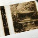 Fotografía antigua: LOTE DE 9 CRISTALES ESTEREOSCOPICOS CON IMAGENES JAPON - KOBE. Lote 158925586