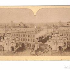Fotografía antigua: MOSCÚ - KREMLIN, IGLESIA Y RIO. 1860S. ALBÚMINA ESTEREOSCÓPICA 8,5X17 CM.. Lote 167951760