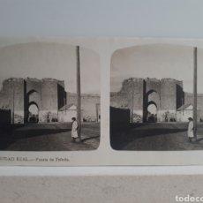 Fotografia antica: CIUDAD REAL - 12 VISTAS ESTEREOSCÓPICAS. Lote 168273296