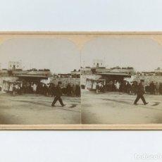 Fotografía antigua: LOCALIZACIÓN DESCONOCIDA, ESPAÑA 1900'S. 9X18 CM.. Lote 170124160