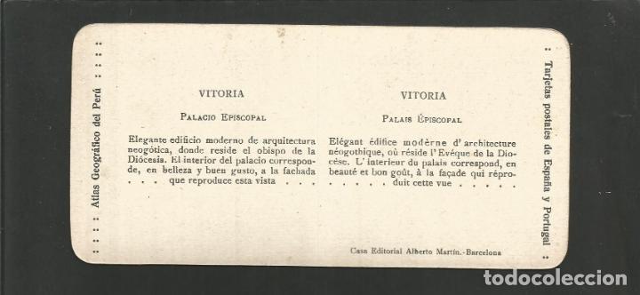 Fotografía antigua: VITORIA-GASTEIZ-PALACIO EPISCOPAL-FOTOGRAFIA ESTEREOSCOPICA-VER REVERSO-(V-17.513) - Foto 2 - 175547663
