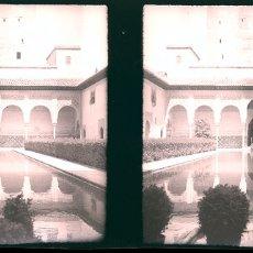 Fotografía antigua: GRANADA NEGATIVO CELULOIDE. Lote 178992908