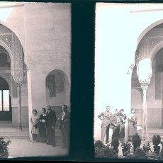 Fotografía antigua: GRANADA NEGATIVO CELULOIDE. Lote 178992967