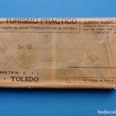 Fotografía antigua: TOLEDO - 14 VISTAS ESTEREOSCOPICAS EL TURISMO PRACTICO - AÑOS 1920-30 - VER FOTOS ADICIONALES. Lote 179516907