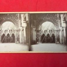 Fotografía antigua: CORDOBA CATEDRAL CAPILLA. Lote 184842956