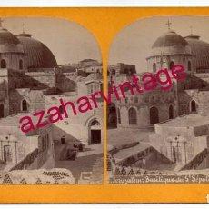 Fotografía antigua: ANTIGUA FOTOGRAFIA ESTEROSCOPICA, JERUSALEN, BASILICA DEL SANTO SEPULCRO. Lote 191828943