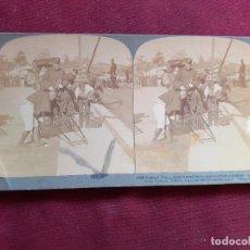 Fotografía antigua: JAPÓN. ALMIRANTE TOGO. Lote 194881420