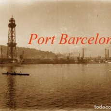 Fotografía antigua: PORT - BARCELONA - 1940'S - NEGATIU DE VIDRE . Lote 195338022