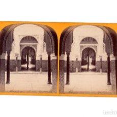 Fotografía antigua: SEVILLA.- INTERIOR DEL ALCÁZAR.. Lote 197096932