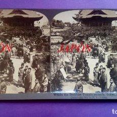 Fotografía antigua: JAPÓN - 1900. Lote 211488311