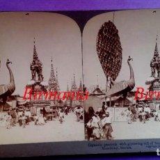 Fotografía antigua: BIRMANIA - MANDALAY - 1890. Lote 211490924