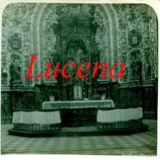 Fotografía antigua: LUCENA - CORDOBA - POSITIVO DE VIDRIO - 1930'S. Lote 219158986