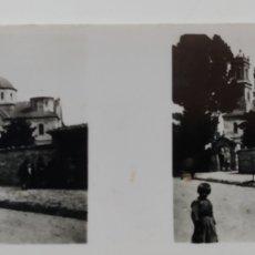 Fotografía antigua: ANTIGUA FOTOS ESTEREOSCÓPICAS DE LAS GALLETAS Y CHOCOLATES SOLSONA.ALBANIA SERIE I N 25. Lote 222401338