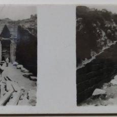 Fotografía antigua: ANTIGUA FOTOS ESTEREOSCÓPICAS DE LAS GALLETAS Y CHOCOLATES SOLSONA.GRECIA I N 125. Lote 222402385