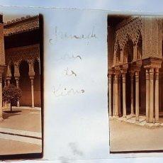 Fotografía antigua: GRANADA LA ALHAMBRA PATIO DE LOS LEONES ANTIGUO CRISTAL ESTEREOSCOPICO 6 X 11 CMTS. Lote 226559685