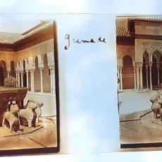 Fotografía antigua: GRANADA ALHAMBRA PATIO DE LOS LEONES ANTIGUO CRISTAL ESTEREOSCOPICO 6 X 11 CMTS. Lote 226560815